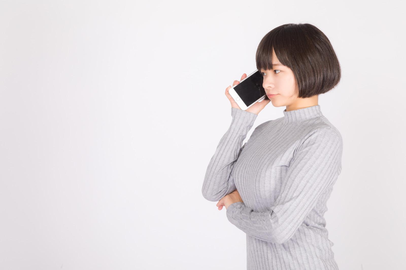 ネクストモバイル 解約 電話