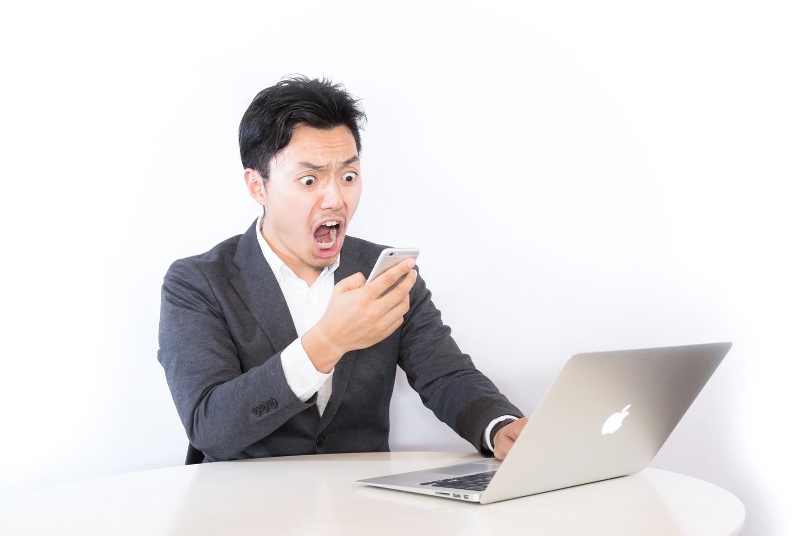 WiMAXサービス終了?